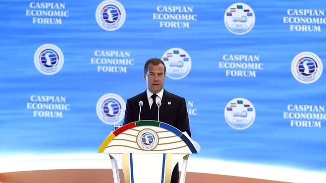 Выступление Дмитрия Медведева на Международной конференции «Каспийское море: выгоды развития международного экономического сотрудничества»