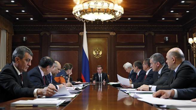 Совещание о проектах федеральных законов, направленных на создание свободной экономической зоны в Крымском федеральном округе
