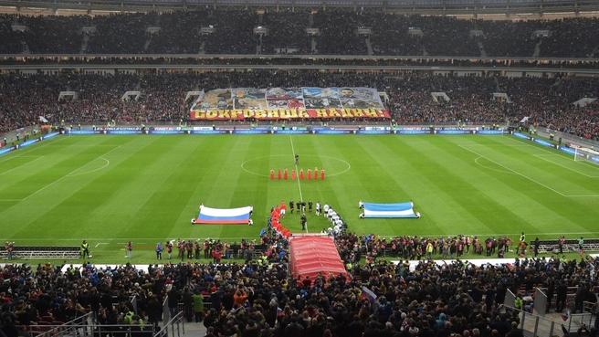 Товарищеский матч по футболу между сборными России и Аргентины