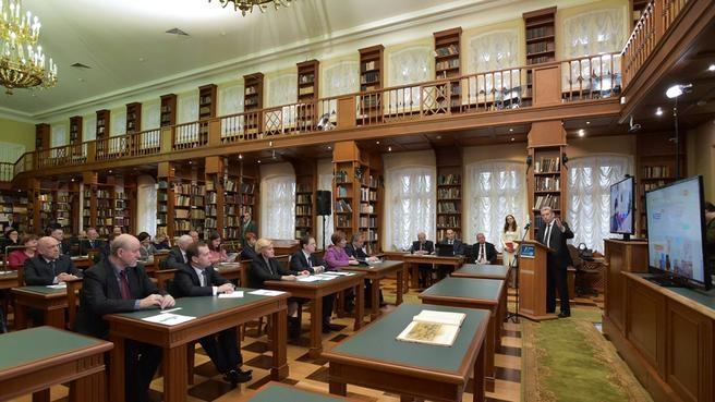 Презентация портала Национальной электронной библиотеки