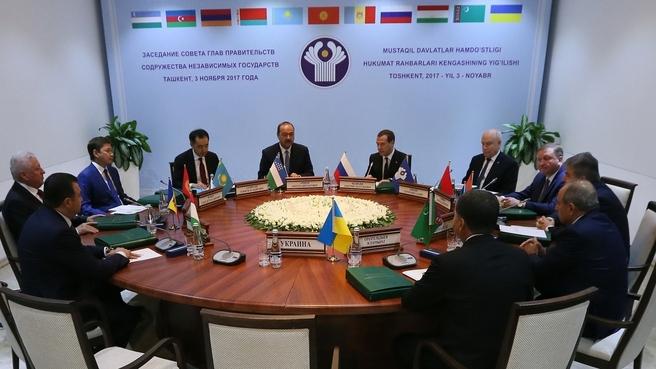 Заседание Совета глав правительств государств – участников Содружества Независимых Государств в узком составе
