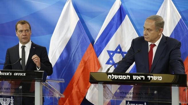 Заявления Дмитрия Медведева и Биньямина Нетаньяху для прессы
