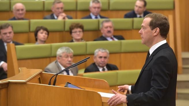 Выступление Дмитрия Медведева на заседании Российской трёхсторонней комиссии