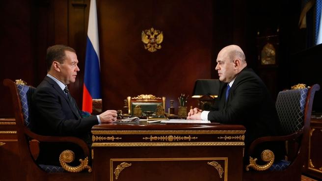 Встреча с руководителем Федеральной налоговой службы Михаилом Мишустиным