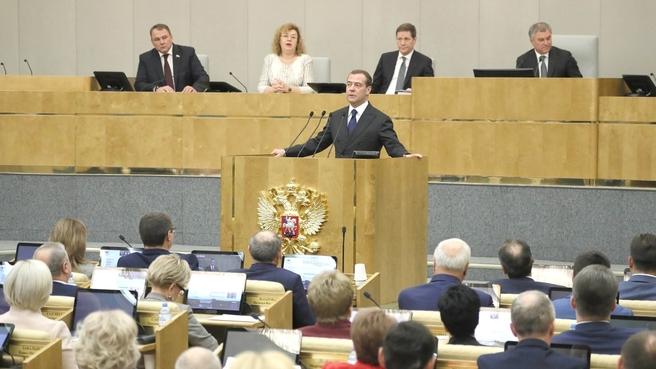 Встреча Дмитрия Медведева с депутатами Государственной Думы