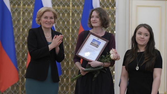 Церемония награждения лауреатов конкурса «НКО-Профи»