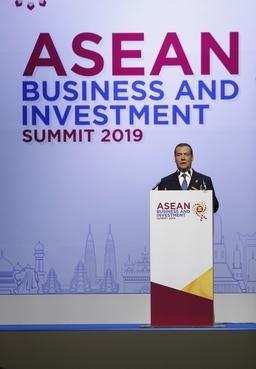 Выступление Дмитрия Медведева на Деловом инвестиционный саммите АСЕАН – 2019