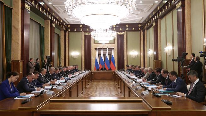Совещание о мерах поддержки отдельных субъектов Российской Федерации