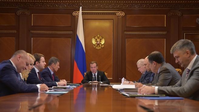 Совещание о расходах федерального бюджета на 2018 год и на плановый период 2019 и 2020 годов в части сбалансированности бюджетов субъектов Федерации