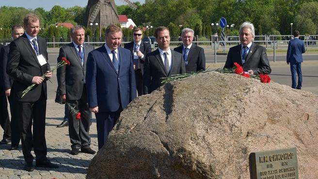 Посещение мемориального комплекса «Буйничское поле»