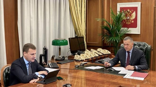 Юрий Трутнев и Алексей Чекунков на заседании президиума Правительственной комиссии по развитию Дальнего Востока