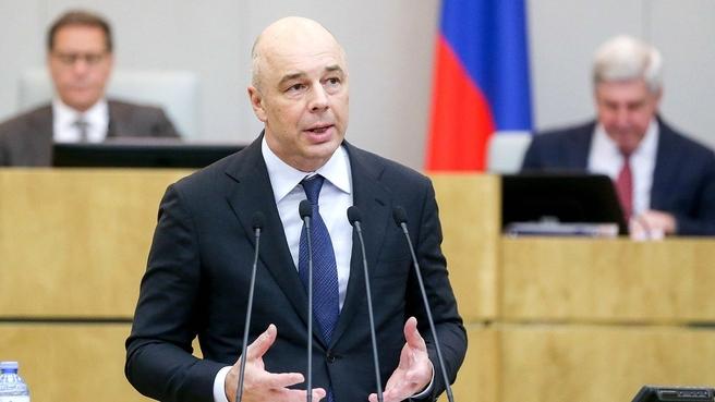 Выступление Антона Силуанова на пленарном заседании Государственной Думы