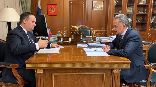 Встреча Виталия Мутко с губернатором Новгородской области Андреем Никитиным