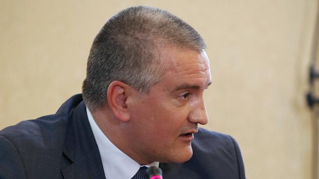 Сообщение главы Республики Крым Сергея Аксёнова на совещании с вице-премьерами