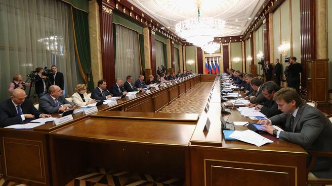 Заседание Правительственной комиссии по вопросам социально-экономического развития Дальнего Востока и Байкальского региона