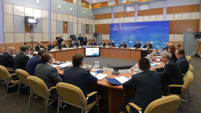 Совещание о российских информационных и суперкомпьютерных технологиях