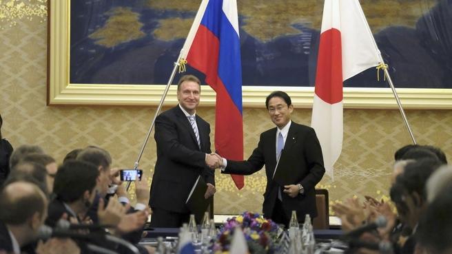 12-е заседание Российско-Японской межправительственной комиссии по торгово-экономическим вопросам