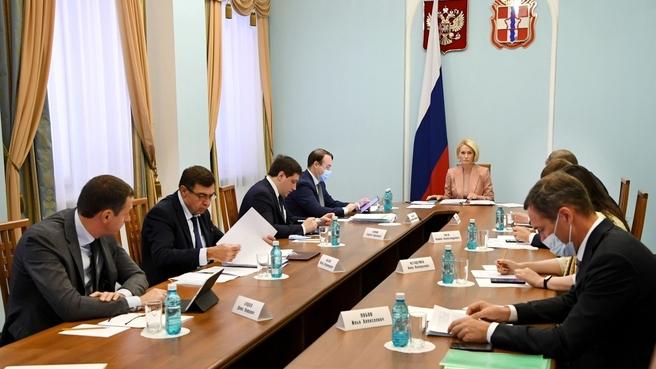 Совещание с регионами Сибирского федерального округа под руководством Виктории Абрамченко