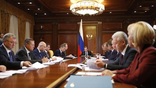 Заседание президиума Совета при Президенте России по стратегическому развитию и приоритетным проектам