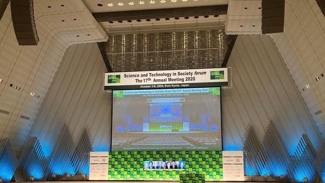 Международный форум «Наука и технологии в обществе» STS Forum