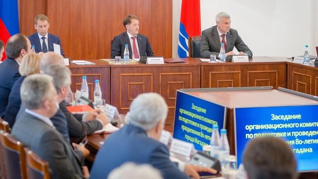 Заседание оргкомитета по подготовке и проведению празднования 80-летия Магадана