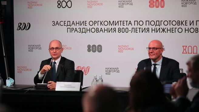 Дмитрий Чернышенко и Сергей Кириенко на заседании оргкомитета по подготовке празднования 800-летия Нижнего Новгорода