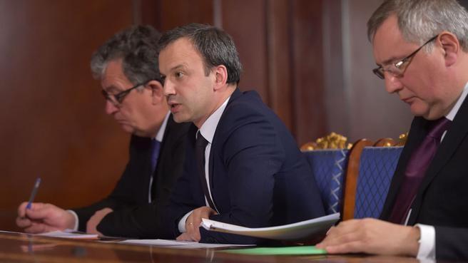 Заместители Председателя Правительства Сергей Приходько, Аркадий Дворкович и Дмитрий Рогозин