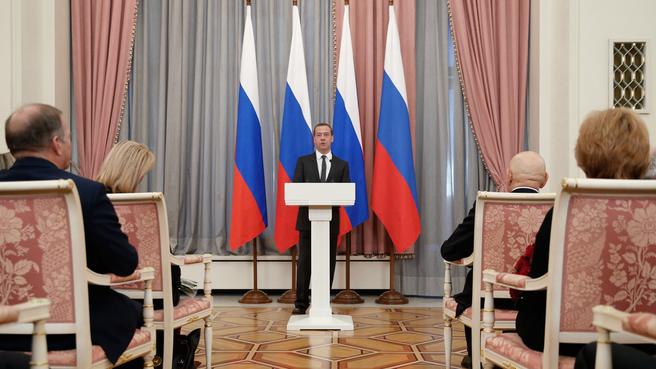 Выступление Дмитрия Медведева на церемонии вручения премий Правительства в области науки и техники