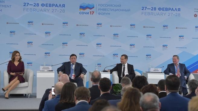 """Круглый стол «""""Зелёная"""" экономика как вектор развития»"""