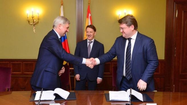 Подписание концессионного соглашения между руководством Воронежской области и ПАО «Квадра – Генерирующая компания»