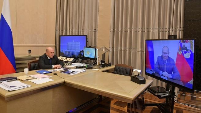 Встреча  Президента России Владимира Путина с Михаилом Мишустиным в режиме видеоконференции