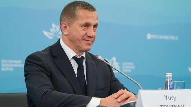 Юрий Трутнев на Восточном экономическом форуме