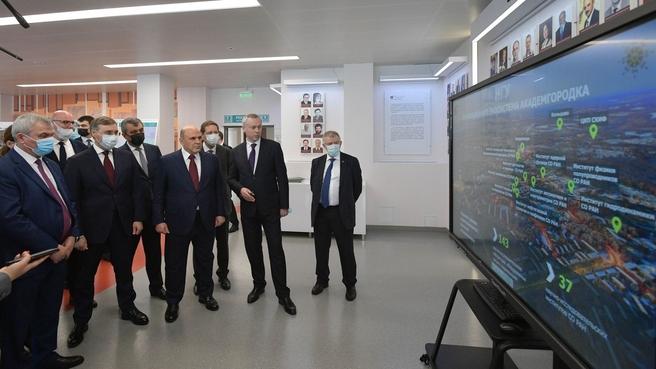 Презентация программы развития нового кампуса Новосибирского государственного университета