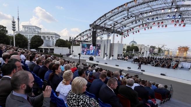 Открытие Дня города в Москве. Выступление Президента России Владимира Путина
