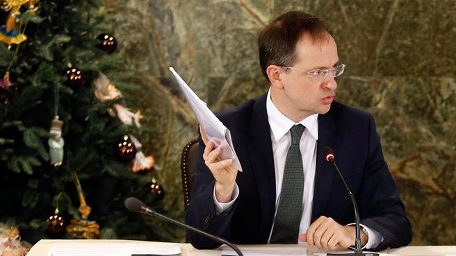 Доклад Владимира Мединского на совещании о развитии внутреннего туризма