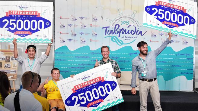 Награждение победителей конкурса «Конвейер молодёжных проектов»