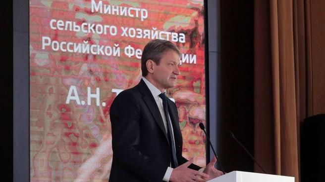 Доклад Александра Ткачёва на расширенном заседании коллегии Министерства сельского хозяйства