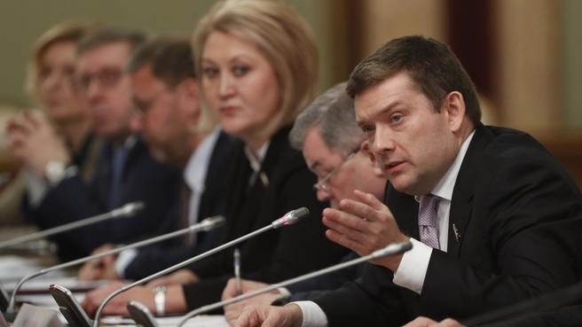 Выступление заместителя председателя Совета Федерации Николая Журавлёва