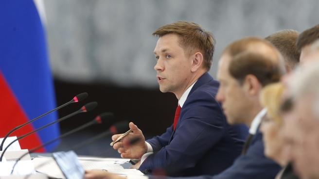 Доклад Константина Носкова на заседании Правительственной комиссии по цифровому развитию