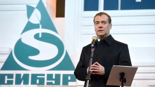 Дмитрий Медведев запустил вторую очередь производства полистирола на предприятии «Сибур-Химпром»