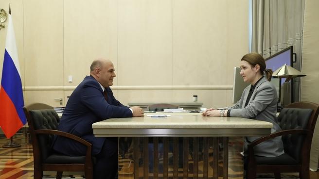 Встреча с директором Муниципального бюджетного общеобразовательного учреждения города Новосибирска «Экономический лицей» Людмилой Некрасовой