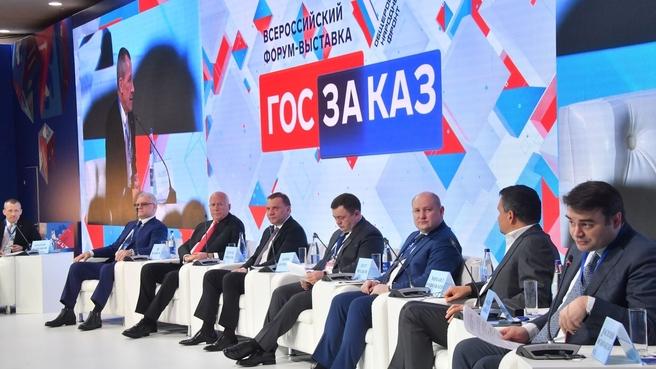 Юрий Борисов на пленарном заседании Всероссийского форума-выставки «Госзаказ»