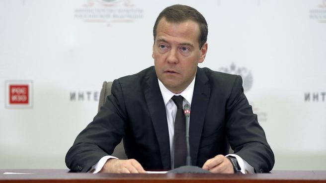 Дмитрий Медведев на встрече с владельцами и руководителями частных музеев
