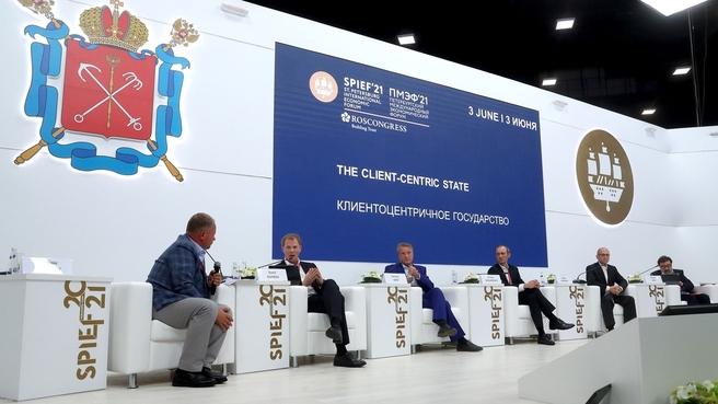Дмитрий Григоренко в рамках сессии ПМЭФ-2021 рассказал, каким должно быть клиентоориентированное государство