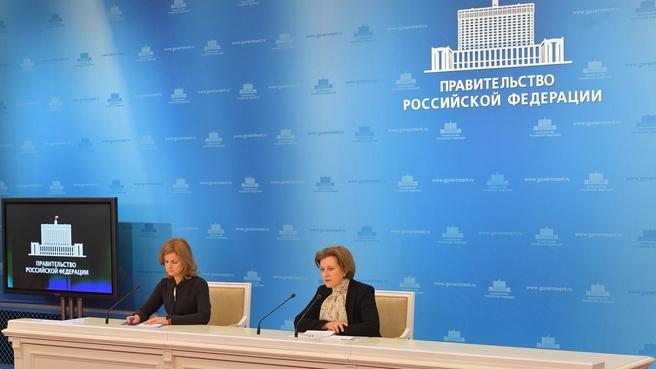 Briefing by Head of Rospotrebnadzor Anna Popova