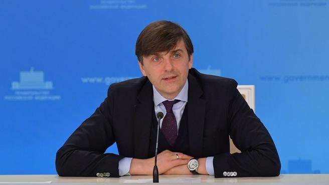 Брифинг министр просвещения Сергея Кравцова