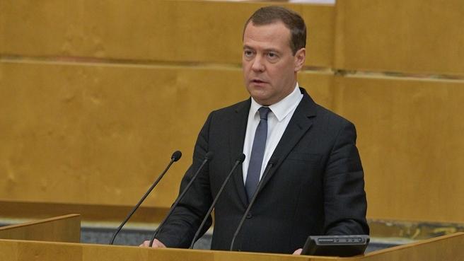 Выступление Дмитрия Медведева на пленарном заседании Государственной Думы