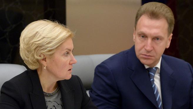 Заместитель Председателя Правительства Ольга Голодец и Первый заместитель Председателя Правительства Игорь Шувалов