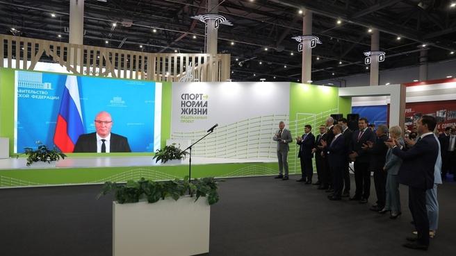 Дмитрий Чернышенко  на IX Международном форуме «Россия – спортивная держава»