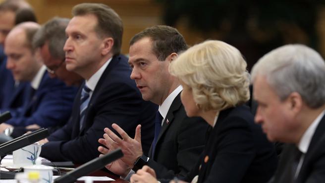 20-я регулярная встреча глав Правительств России и Китая